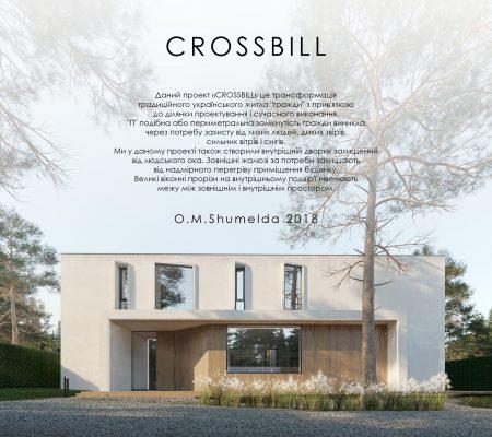 СROSSBILL