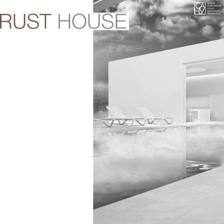 RUST HОUSE