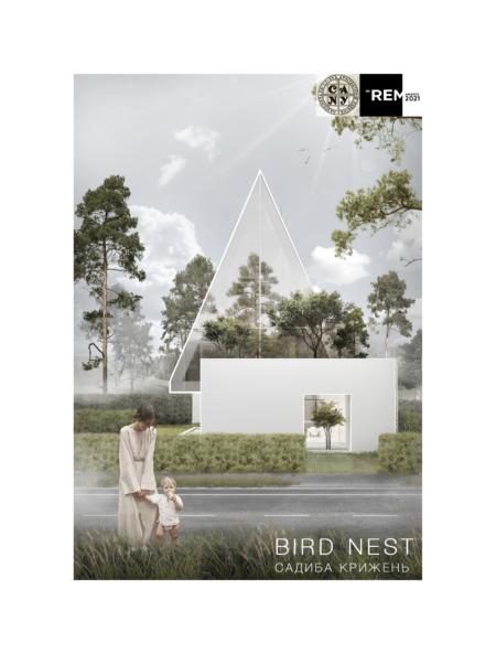 """HOUSE """"KRYZHEN'"""" BIRD NEST"""